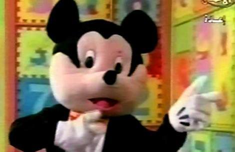 Mickey Mouse Hamas